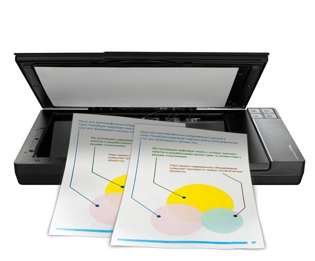 автоматическое сканирование документов - фото 11