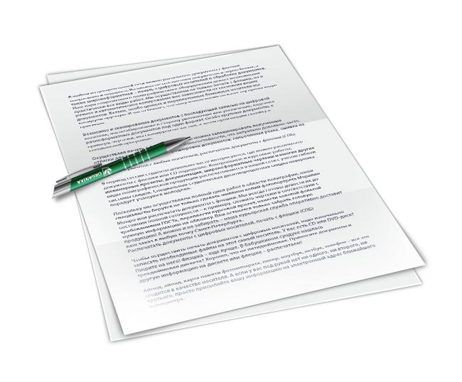 Где срочно распечатать документы в Москве?