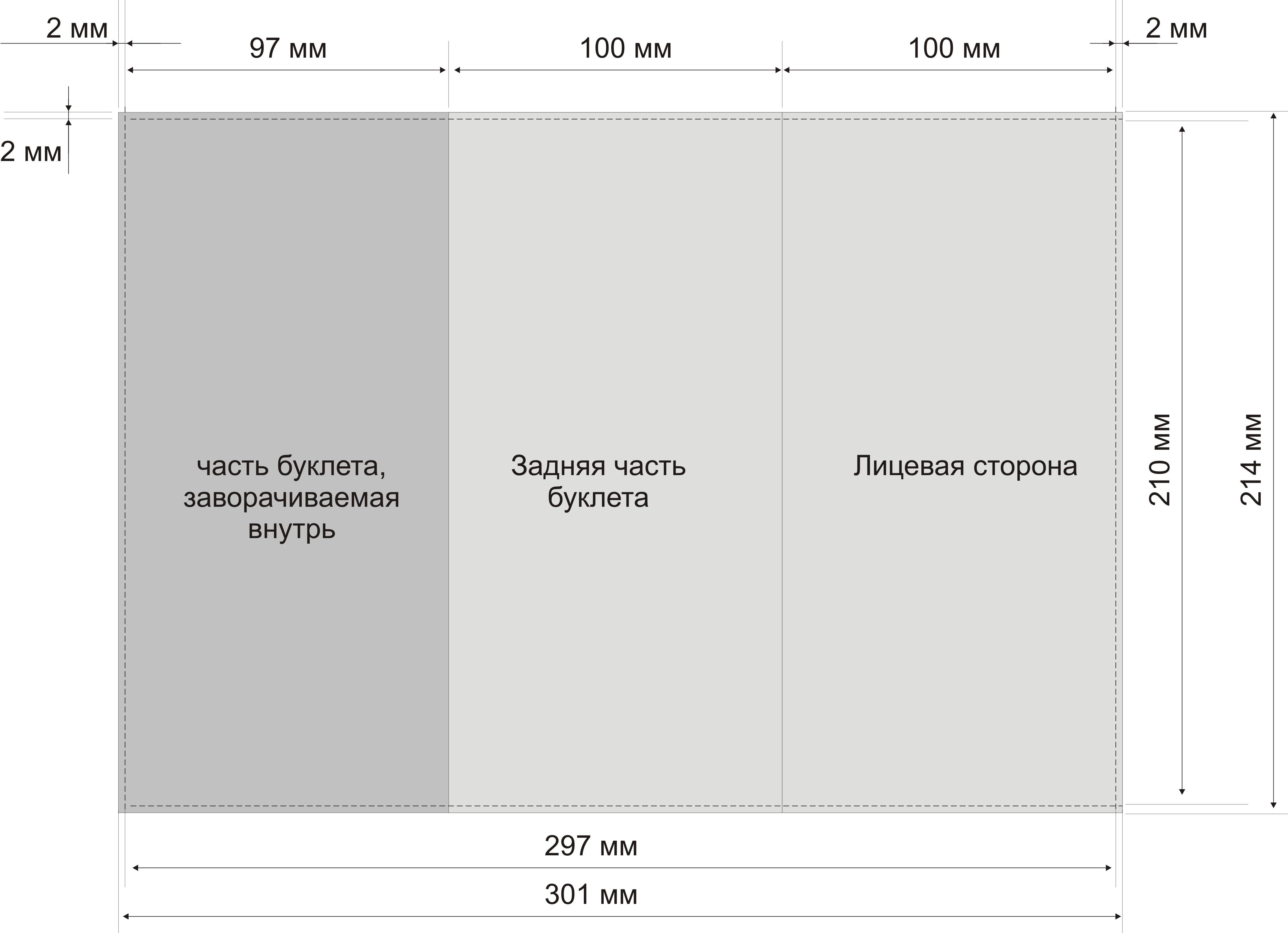 https://opt-899008.ssl.1c-bitrix-cdn.ru/images/buklet_1.jpg?1489590628568534