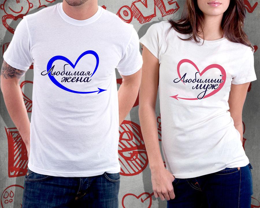 5c38587143ba1 Печать на футболках в Красноярске: свадьба, девичник, мальчишник в ...