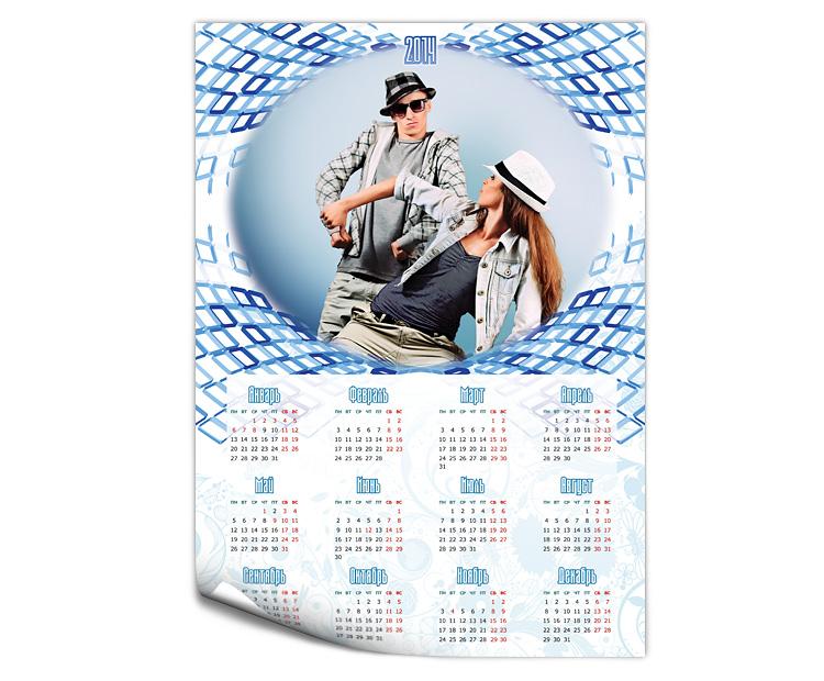 Картинки по запросу печать календарей и плакатов описание что такое